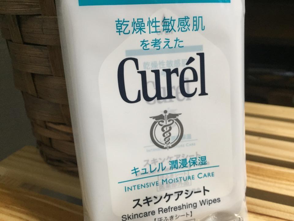 キュレルスキンケアシートの使用感とレビュー【敏感肌の方にお勧め】