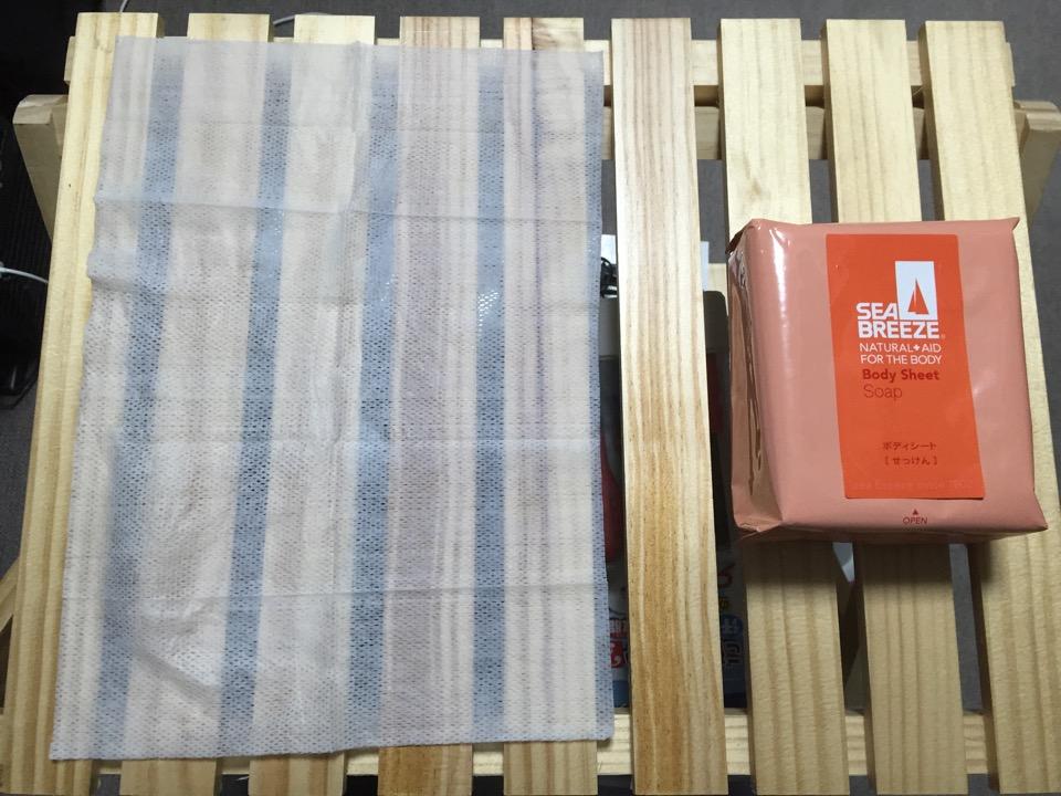 シーブリーズボディシート[せっけんの香り]を使った使用感とレビュー