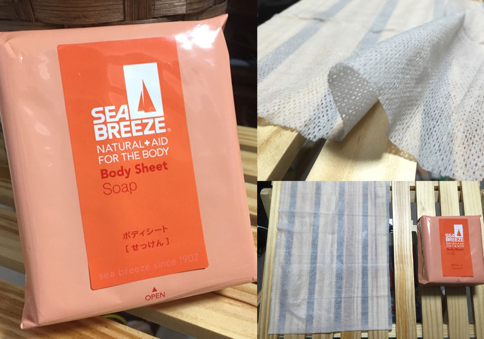 薬局で販売している汗拭きシートおすすめランキング【2016年】