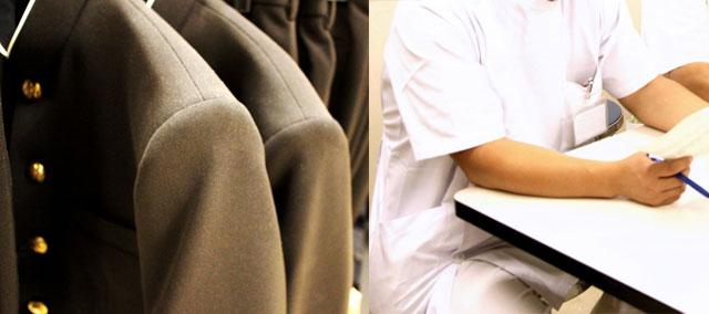 スーツ制服の脇汗臭を自宅で落とす方法と汗ジミを作らない4つの対策