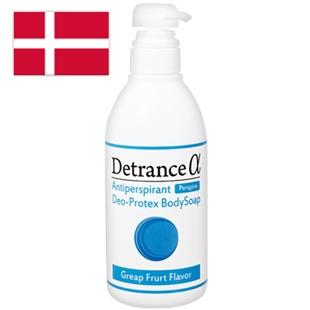 デトランスαには敏感肌用もある!他の種類もご紹介。