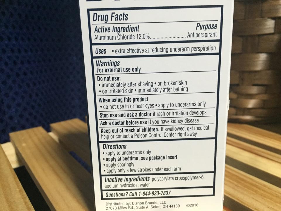 制汗剤サーテンドライロールオンが脇汗に効くか実際に使い口コミした