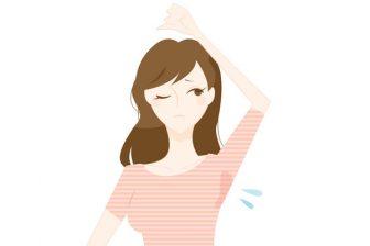 精神性発汗とは?防ぐ薬はあるの? | ワキガ・脇汗対策ブログ