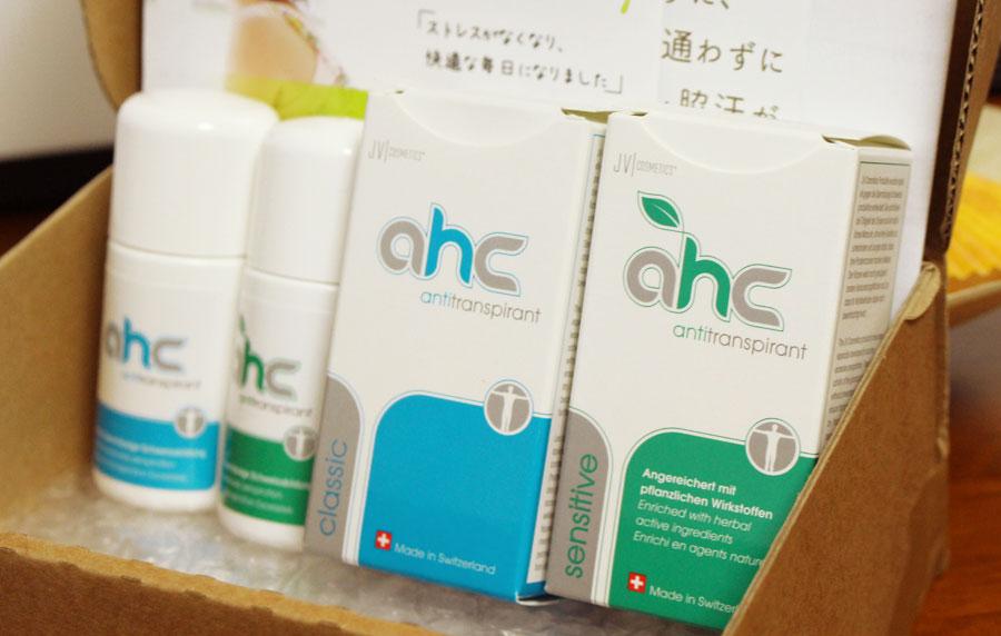 AHCシリーズがポイント2倍キャンペーンを実施中【6/25まで】