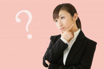 ワキガの人と相性の悪い仕事や職種は? | ワキガ脇汗対策ブログ