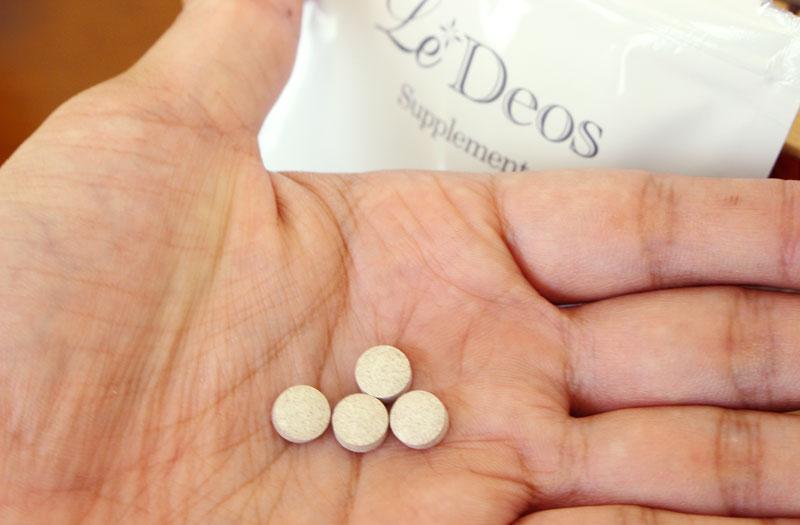 レデオスのサプリメントがワキガや体臭に効果あるか試してみた