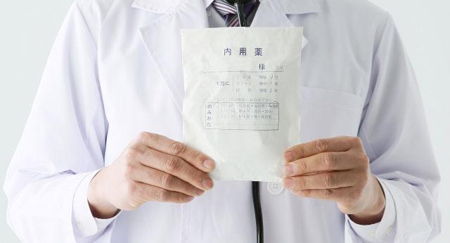 わきがの人が皮膚科や病院で処方される薬って?効果や成分は?保険は効くの?