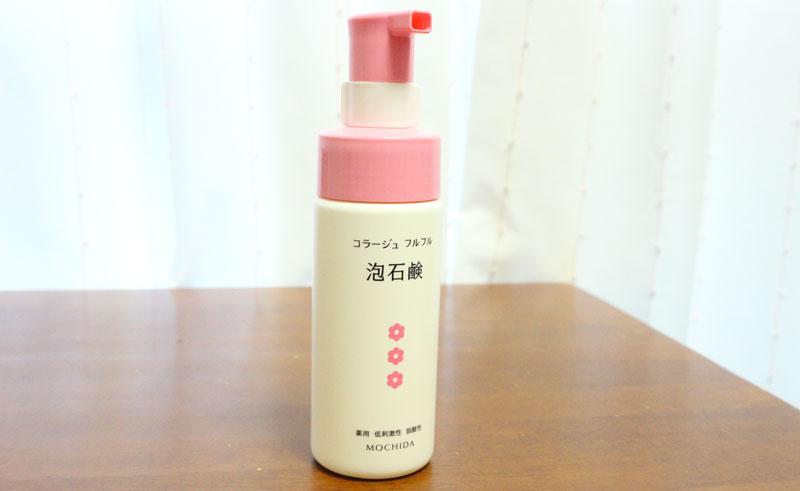 コラージュフルフル泡石鹸はすそわきがやワキガに効果あるか使って口コミ!