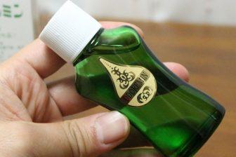オドレミンをワキガと脇汗対策に効果があるか実際に使って口コミしました